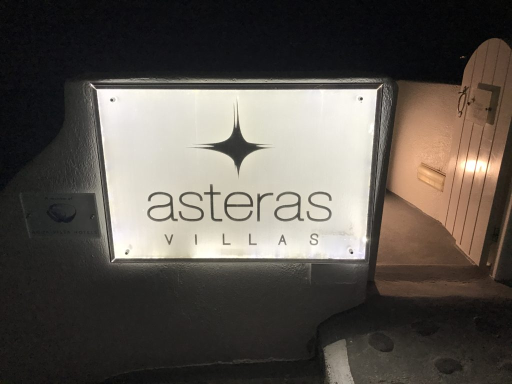Asteras Villas Dream Hotel at Santorini